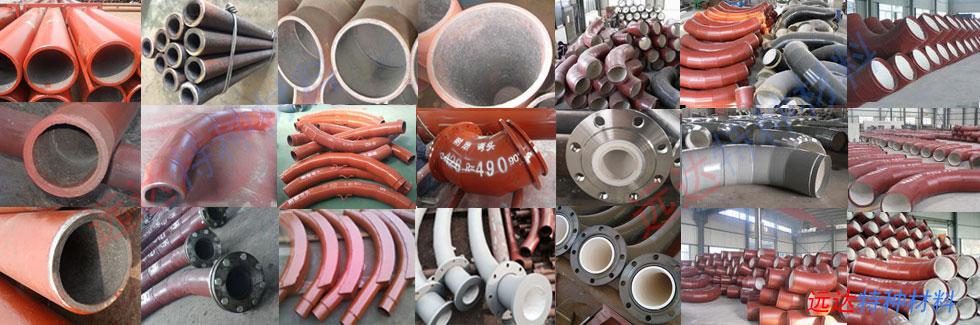 耐磨陶瓷弯头厂家